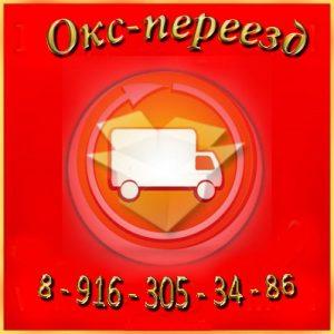 perevezem-kvartiru.ru